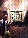 We like DJ BULL-原田会-