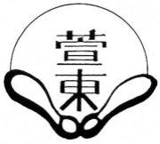 萱野東小学校