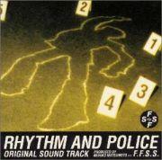 踊る大捜査線-RhythmAndPolice