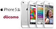 docomo/ドコモ iPhone 5s