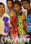 ☆APG☆