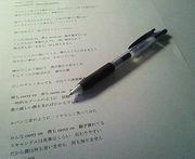 作詞家☆ネットワーク