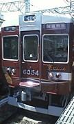 阪急6354(京とれいん)