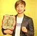 浅倉カンナ選手を応援するコミュ