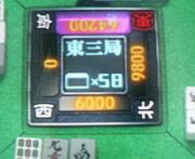 【麻雀】雀荘(?)なべ荘