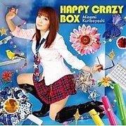 HAPPY CRAZY BOX / 栗林みな実