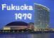 Fukuoka-1979
