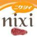 富山のnixi -ニクシィ-
