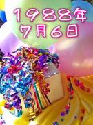 1988年7月6日生まれ☆辰年