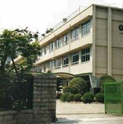 広島市立幟町小学校
