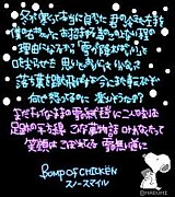 Love To 愛 & BUMP