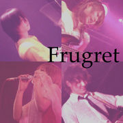 Frugret(フラグレ)