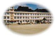 日置市立伊作小学校