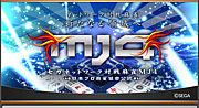 MJ4 Ω -omega-