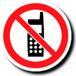 携帯不携帯