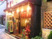 幸福☆飯店〜ピータン豆腐〜
