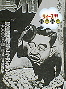 釧公大教職2009