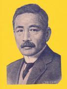 漱石ファン