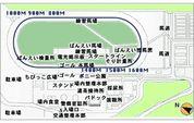 【旭川競馬場】