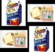 食パンにミルクティ