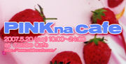 PINKna cafe