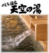 愛知県に住む岡山県人のサイト