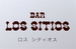 ロス・シティオス(LOS SITIOS)