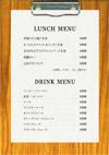 ブラス【brass dining bar】