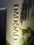 DADGAD - Shot Bar -