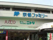 ジャスコ京都西店