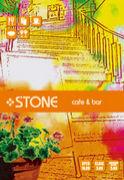 cafe&bar STONE