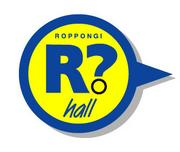 """R?hall with """"HOT 90'S"""""""