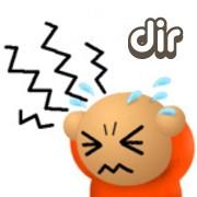[dir] 頭痛