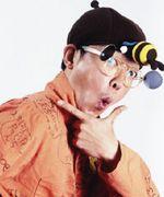 SHINGO師匠(橘しんご)