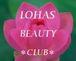 LOHAS BEAUTY CLUB