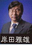 ☆会社法岸田ゼミ☆