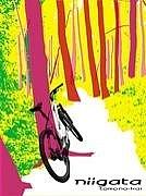 自転車友の貝in新潟