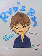 Ryo's Bar mixi支店
