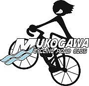 武庫川サイクリングロード倶楽部