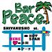 石垣島Bar Peace(ピース)