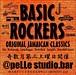 【BASIC ROCKERS】