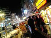 AAC 旭川大人倶楽部