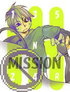 MTをミッションと呼ぶな!