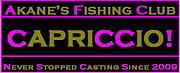 Fishing Club CAPRICCIO