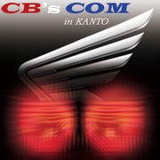 CB's COM  関東のCB乗り集まれ