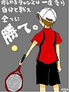 テニスチーム『BOSS』の集い