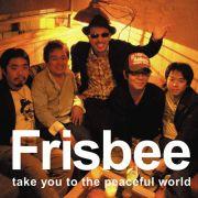Frisbee infomation