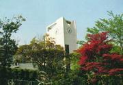 神奈川県立元石川高校
