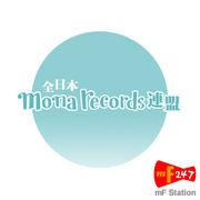 全日本mona records連盟