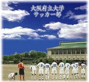 大阪府立大学サッカー部